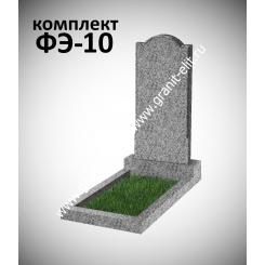 Памятник фигурный ФЭ-10, эконом, светло-серый