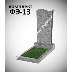Памятник фигурный ФЭ-13, эконом, светло-серый