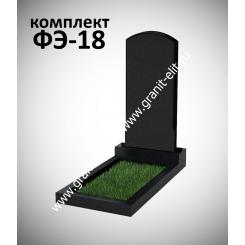 Памятник фигурный ФЭ-18, эконом, высота 1000 мм