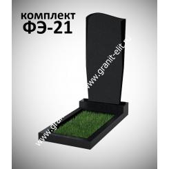 Памятник фигурный ФЭ-21, эконом, высота 1000 мм