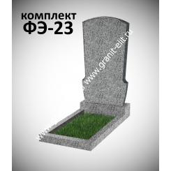 Памятник фигурный ФЭ-23, эконом, светло-серый