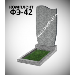 Памятник фигурный ФЭ-42, эконом, светло-серый