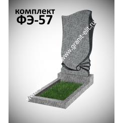 Памятник фигурный ФЭ-57, эконом, светло-серый