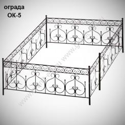 Оградка ОК-5-680