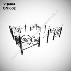 Оградка ОМК-32-600