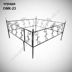 Оградка ОМК-23-500