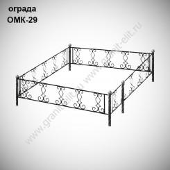 Оградка ОМК-29-500