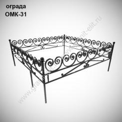 Оградка ОМК-31-500