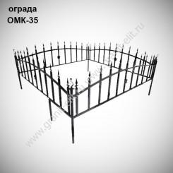 Оградка ОМК-35-440