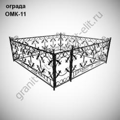 Оградка ОМК-11-800