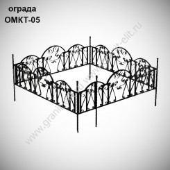 Оградка ОМКТ-05