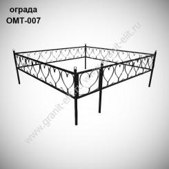 Оградка ОМТ-007