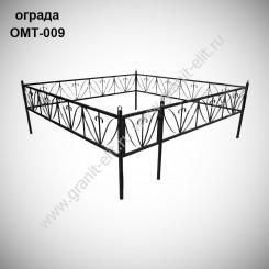 Оградка ОМТ-009