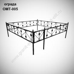 Оградка ОМТ-005