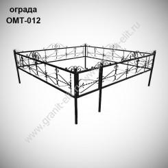 Оградка ОМТ-012