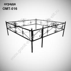 Оградка ОМТ-016