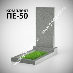 Памятник прямой, стела 800*400*50, светло-серый
