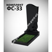 Памятник на могилу фигурный ФС-33
