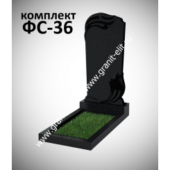 Памятник фигурный ФС-36