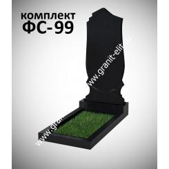 Памятник фигурный ФС-99