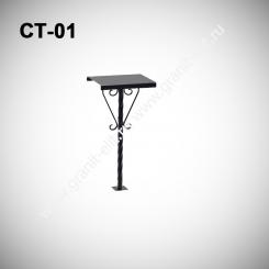 Стол СТ-01