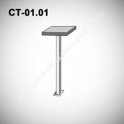 Стол СТ-01.01