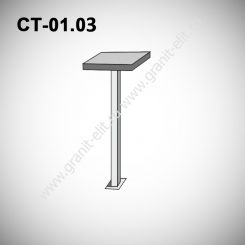 Стол СТ-01.03