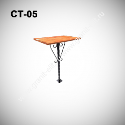 Стол СТ-05